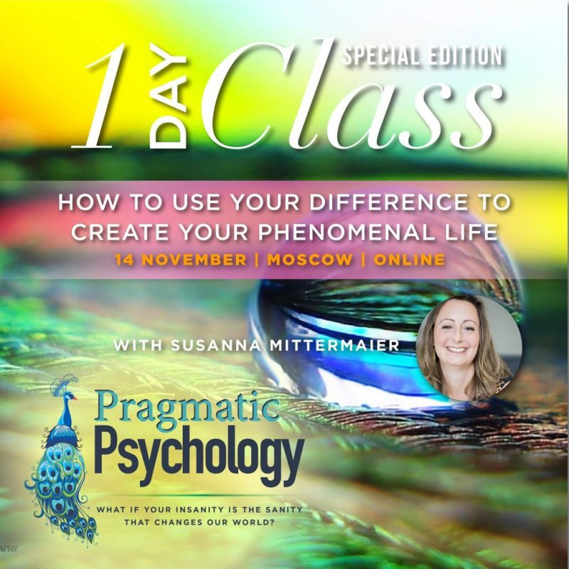 1 Day PP-special Edition Class - Moscow